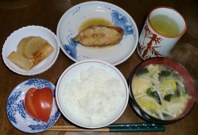 4月 8(金):晩ご飯〜368キロカロリー