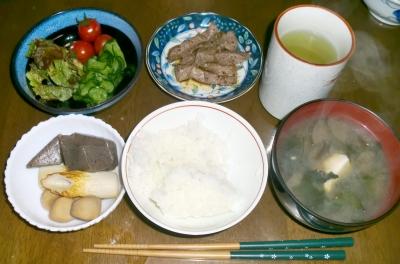 4月12日(火):晩ご飯〜465キロカロリー