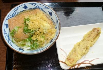 巷で流行っている「丸亀製麺」に食べに行きました