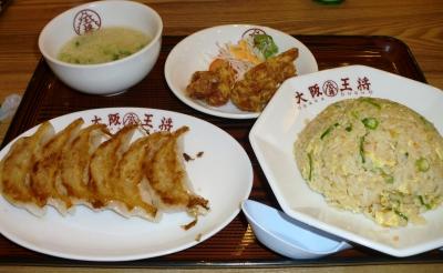 毎日、低カロリーな晩ご飯を!(7.9〜7.15)