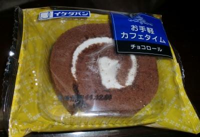 鹿児島で買った「おやつ」は美味しい物ばかり!