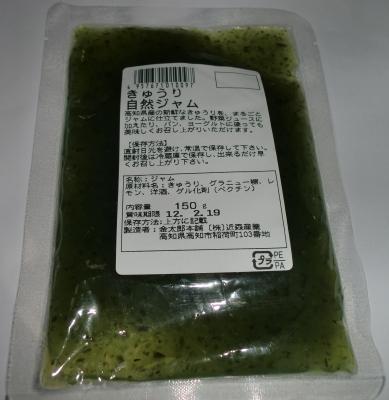 きゅうりのジャムってキウイの様で美味しいです