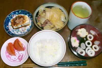 毎日、低カロリーな晩ご飯を!(1.7〜1.13)