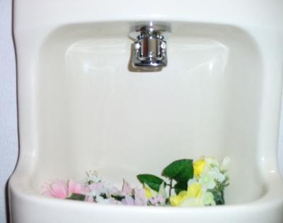 トイレの水栓を変えました!