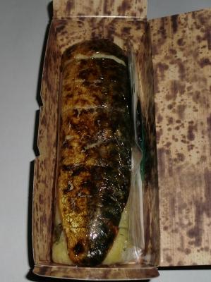 焼き鯖寿司は贅沢な弁当で美味すぎでした!