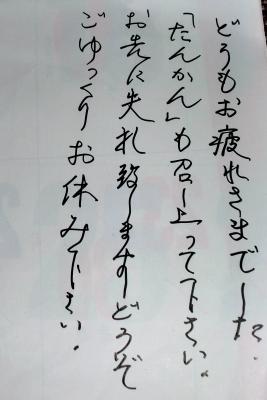 枕崎の濃いたっぷり満喫ツアー〜ちゃんさんとお母さん編