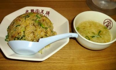 嫁さんの誕生日で大阪の王将へ食べに行きました!