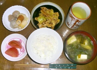 毎日、低カロリーな晩ご飯を!(4.7〜4.13)