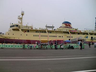愛媛県新居浜に旧青函連絡船の羊蹄丸を見に行きました!