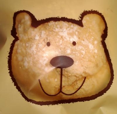 今日のおやつは「くまのたまごケーキ」でした!