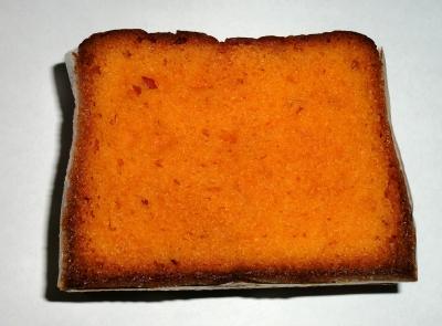 今日のおやつは「愛媛ブラッドオレンジパウンド」でした!