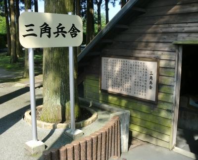 天津飯を食べた後に知覧武家屋敷・平和記念館へ!
