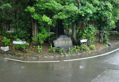 今回の枕崎の旅は親父のワンマンショーでした