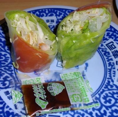 お昼は「くら寿司」に食べに行きました