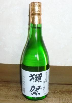 「獺祭」と言う山口県岩国のお酒