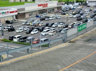 平日のお盆の15日はスーパーも大混雑