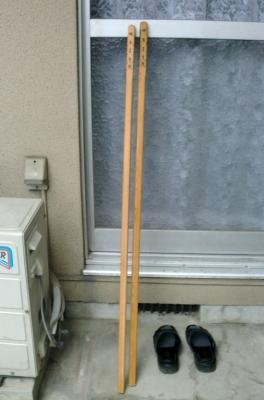 お手製の杖