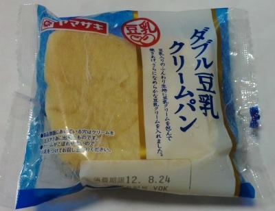 今日のおやつは「ダブル豆乳クリームパン」でした