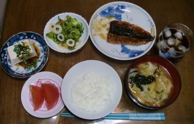 毎日、低カロリーな晩ご飯を!(9.8〜9.14)