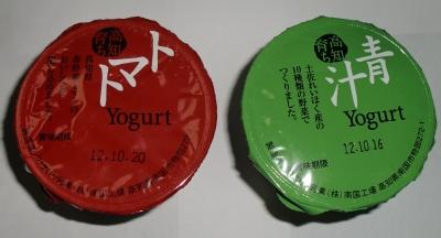 高知物産展で見つけたトマト・青汁ヨーグルト