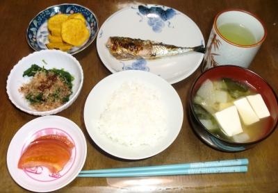 毎日、低カロリーな晩ご飯を!(10.20〜10.26)