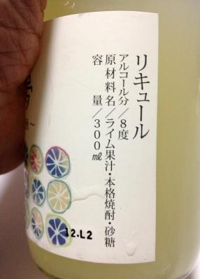 松山にゆかりのある香来夢『こらいむ』って美味しいですよ