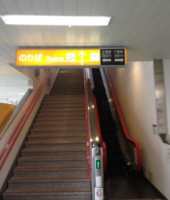 牧志駅へ着いて国際通りへ1日目