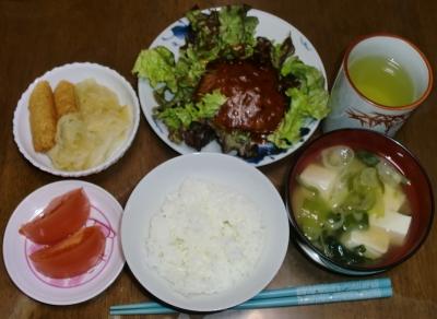 毎日、低カロリーな晩ご飯を!(2.2〜2.8)