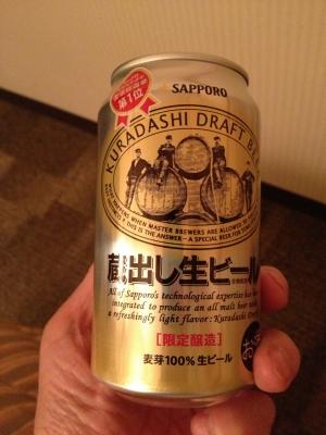 浜寺公園に着いた際に呑んだビールで後半はヘトヘトになりました