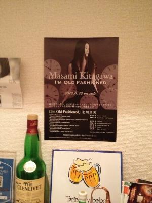初体験で由樹美来ちゃんの撮影会に参加して来ました