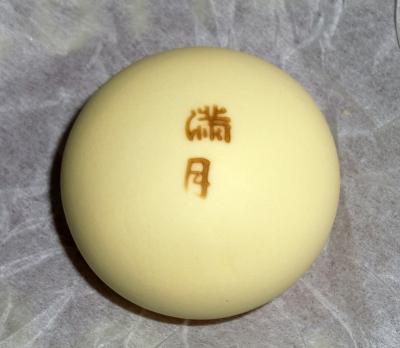今日のおやつは「京都のお菓子」でした