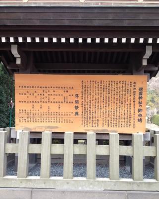 照国神社を見た後に鹿児島県歴史資料センター黎明館へ