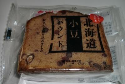 今日のおやつは「北海道小豆パウンド」でした