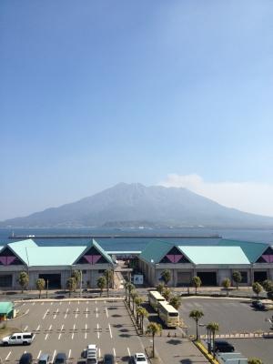 いおワールドかごしま水族館から見た桜島