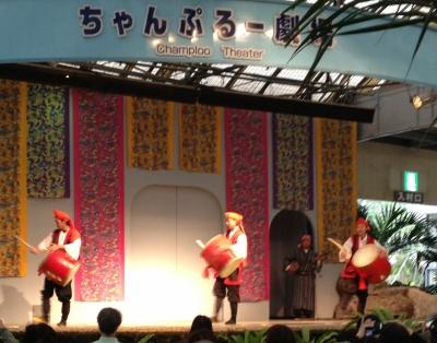 最終日の最初の目的地は琉球村でした