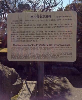鹿児島での最終目的地の南洲神社へ