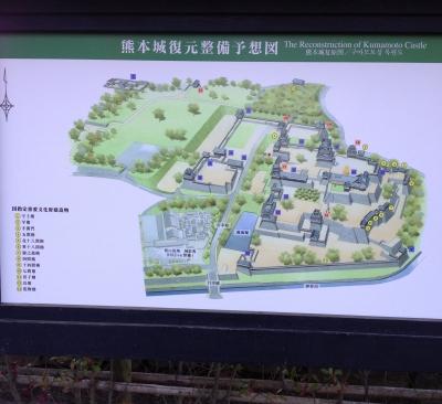 熊本城に行って親父と一緒に歩き回りました