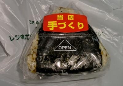 ミニストップの手作りおにぎりの高菜明太子を食べました