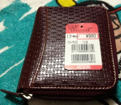 新しい財布を買いました
