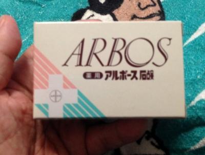 薬用アルボース石鹸を買いました