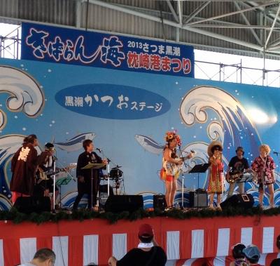 枕崎の「きばらん海」に行って楽しみました
