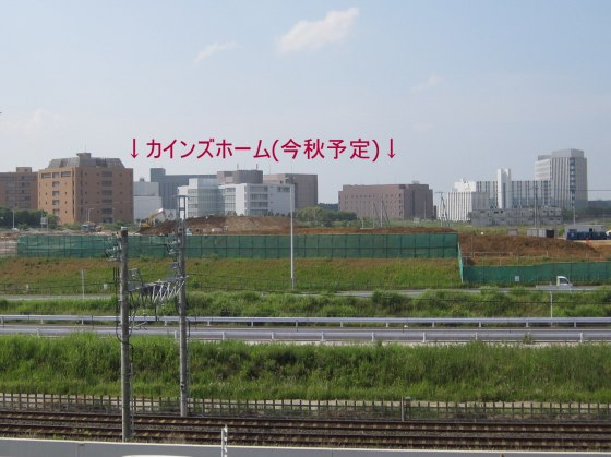 千葉ニュータウン周辺