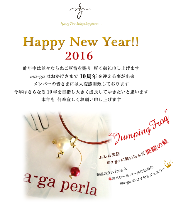 2016_invitation_2.png