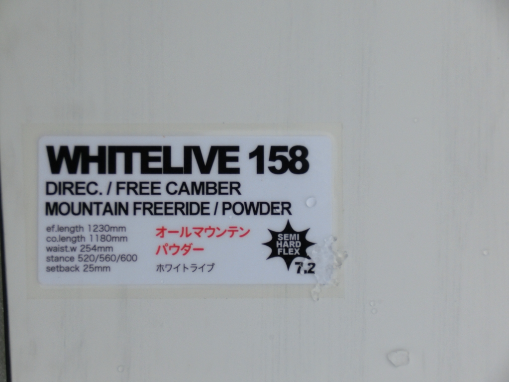 CIMG0047.JPG