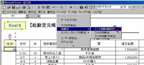 ex2000_3