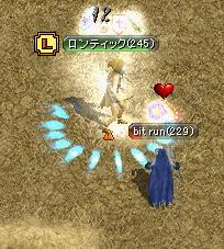Gv終了!ってΣ(・ω・;ノ)ノ