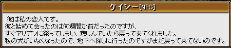 """証言者3に衝撃の事実"""""""""""
