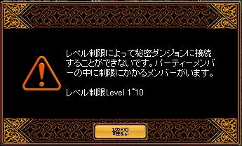 警告?Σ(・ω・*ノ)ノw