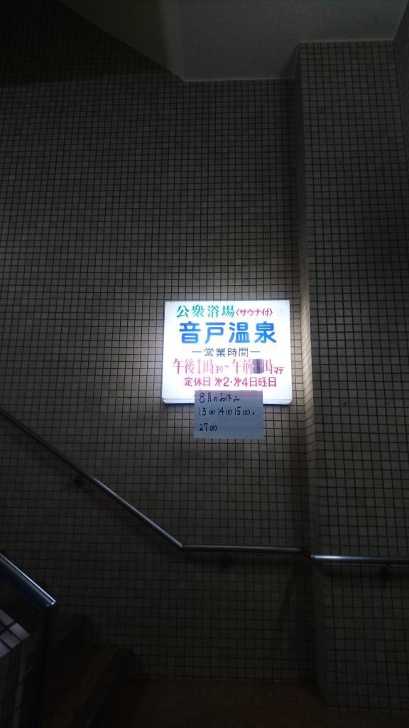 DSC_1031.JPG