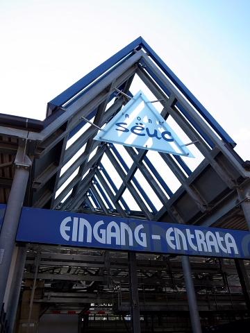 ゴンドラ駅